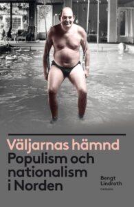 Valjarnas_hamnd